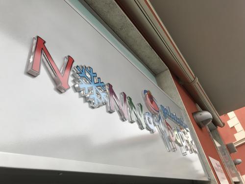 Insegna a pannello Nonna Papera con lettere pantografate in plexiglass 10