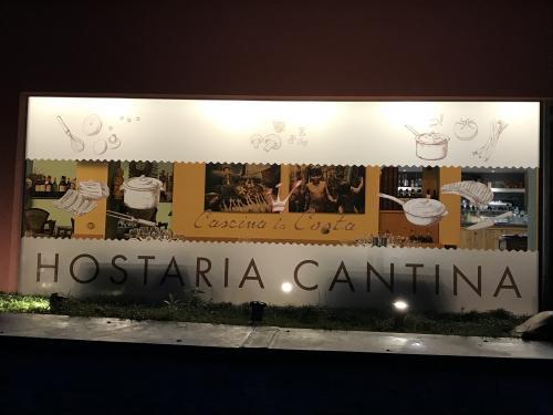 Vetrofania satinata Cascina Costa 3
